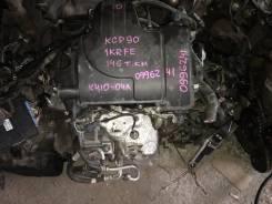 Двигатель toyota vitz KSP90 1KRFE