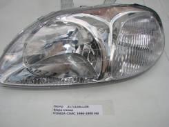 Фара слева Honda Civic 1996-1999 HB 2171120LLDE