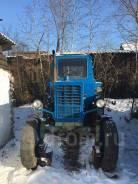 МТЗ 80. Продам трактор МТЗ-80 1990 года в отличном состоянии с документами