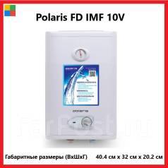 Polaris. 1,50кВт.
