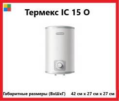 Thermex. 1,50кВт.
