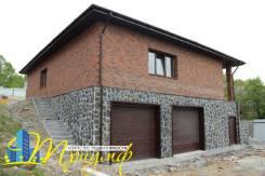 Продается новый дом с землей в Артеме. Улица Пояркова, р-н Автобаза, площадь дома 165,0кв.м., площадь участка 1 200кв.м., централизованный водопро...