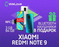 Xiaomi Redmi Note 9S. Новый, 64 Гб, 3G, 4G LTE, Dual-SIM, NFC