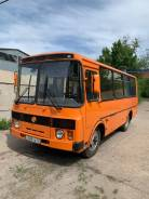 ПАЗ 32053-70. Автобус ПАЗ 3205370 (пассажирский), 22 места