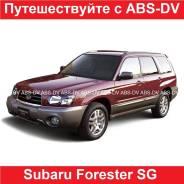 Дуги багажника. Subaru Forester, SG, SG5 Subaru Outback, BP9, BP, BPE EJ20, EJ201, EJ205, EJ25, EJ251, EJ255, EZ30, EZ30D