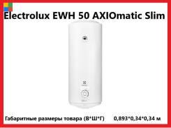 Electrolux. 1,50кВт.