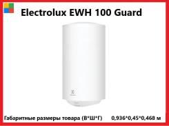 Electrolux. 1,15кВт.