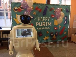 Аренда роботов-аниматоров. На праздники и мероприятия