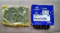 Hyundai / KIA 24321 2G111 цепь грм G4KH 243212G111