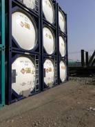 Танк-контейнеры. 25 000куб. см.
