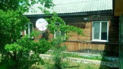Сдается по суточно дом в аренду с. Каменушка Уссурийский район. От частного лица (собственник). Дом снаружи