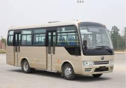 Yutong. Автобус ZK6729D, 22 места, В кредит, лизинг