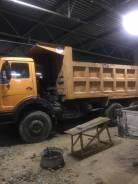 Beifang Benchi. Продаётся грузовик, 9 726куб. см., 25 000кг., 6x4
