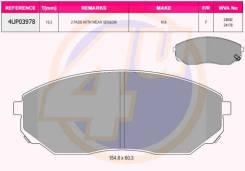 Колодки тормозные дисковые | перед 4U 4UP03978