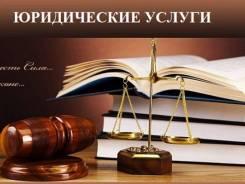 Юридическая контора ИП Макаров А. А