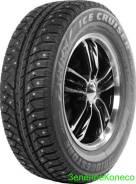 Bridgestone Ice Cruiser 7000S, 175/65 R14