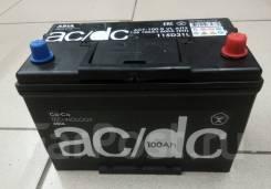 AC/DC. 100А.ч., Обратная (левое), производство Россия