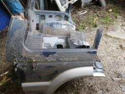 Задняя часть крыло Pajero V43W