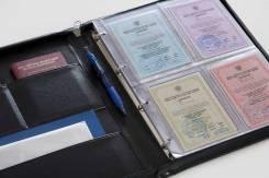 УЛМ + Мореходная книжка - 3000р / Морские документы