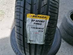 Dunlop SP Sport, 195/65R15