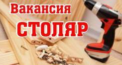Столяр. ИП Иванов А.М. Улица Стрельникова (с. Кролевцы) 1