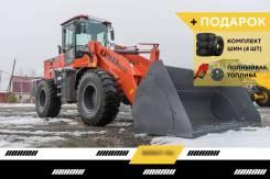 Molot. Продается Фронтальный погрузчик 933T, 3 500кг., Дизельный, 2,00куб. м.