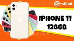Apple iPhone 11. Новый, 128 Гб, 3G, 4G LTE, Dual-SIM