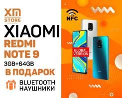 Xiaomi Redmi Note 9S. Новый, 64 Гб, 3G, 4G LTE, Dual-SIM, NFC