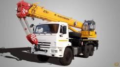 "Камышин. Продам автокран """" 25 тонн, 11 762куб. см., 21,00м."