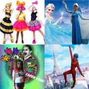 Аниматоры и Шоу за 800 р/час Девочкам любого возраста Детский Праздник