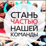 """Финансовый консультант. ООО ,,КАПИТАЛ ЛАЙФ """" СТРАХОВАНИЕ ЖИЗНИ. Владивосток"""