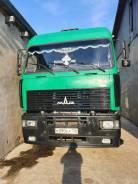 МАЗ 6430. Продам грузовик маз, 25 000кг., 6x4