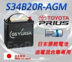 GS Yuasa. 35А.ч., Прямая (правое), производство Япония