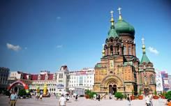 Харбин. Экскурсионный тур. Хабаровск-Фуюань-Харбин 6 дней (теплоход+авиа )!