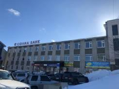 Офисное помещение, 554.7 м? г. П. Камчатский. Улица Лукашевского 11, р-н Центральный, 554,7кв.м.