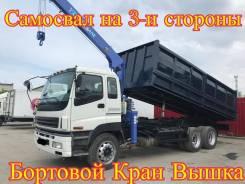 Isuzu. Самосвал вышка кран бортовик CYZ51, 2012 г. в., 6x4