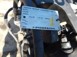 Акпп Toyota Cresta GX100 1Gbeams конт1