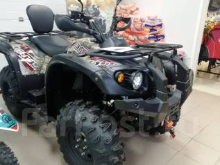 Baltmotors ATV 500. исправен, есть псм\птс, без пробега