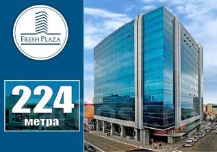 БЦ «Fresh Plaza» — новый ОФИС — 224 метра — приглашаем Арендаторов. 224,0кв.м., проспект Океанский 17, р-н Центр