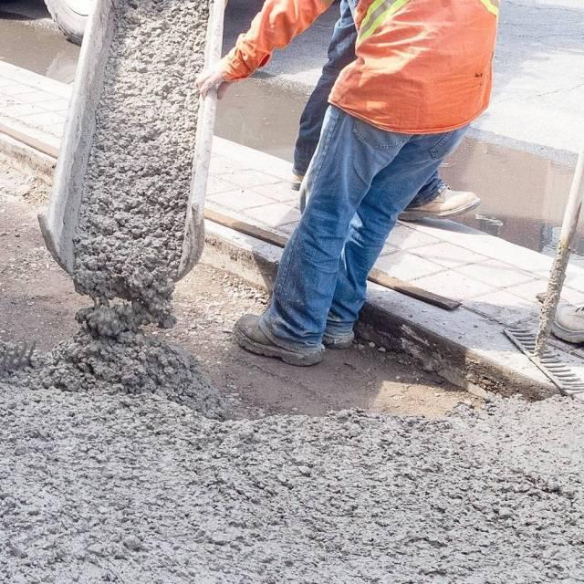 бетон комсомольск