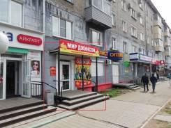 Торгово-офисное помещение 56 кв. м. пр. Ленина 7. 56,0кв.м., проспект Ленина 7, р-н Центральный