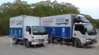 Услуги грузчиков, грузоперевозок. доставка квартир, офисов. вывоз мусора .
