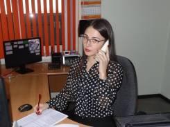 Офис-менеджер. Улица Новикова 16