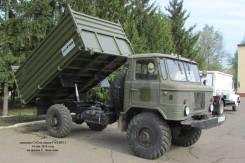 ГАЗСАЗ 3511-66, 1993. ГазСаз 3511-66, 4 250куб. см., 5 000кг., 4x4