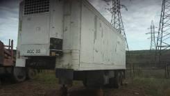 ОдАЗ 9772. Продам полуприцеп ОДАЗ-9772 рефрежиратор, 1 000кг.