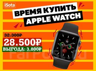 Apple Watch Series 5. GPS, NFC