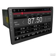 Медиаплеер MP5 со съемным и регулирующимся экраном 2 Din 10,1 дюйм
