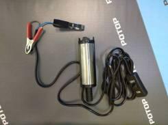 Насос для перекачки д/т DA-00894 с фильтром (24V,5А,10 л/мин) штуцер 16 D=38мм