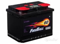 FB FireBall. 60А.ч., Обратная (левое), производство Россия