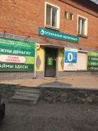 Кредитный специалист. ООО МКК Агора. Улица Пушкинская 31